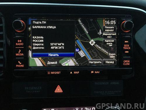 Обновление навигации Mitsubishi | GPSLAND - обслуживание
