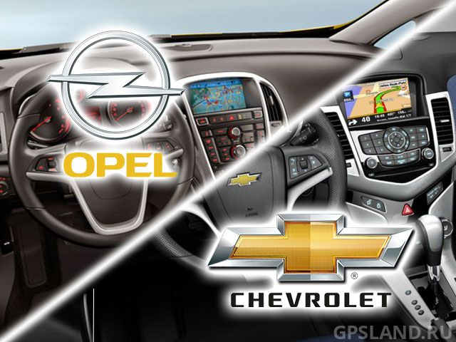 Обновление навигации Chevrolet / Opel   GPSLAND - обслуживание ...